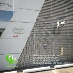 AUDI Terminal facade Perforated Metal Cladding formed Panels supplier