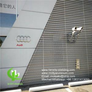 China AUDI  Wall Perforated Metal Cladding Panels   Exterior Powder Coated Outdoor on sale