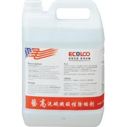 China ECOLCO Liquid Dishwasher Detergent products  for catering kitchens for sale