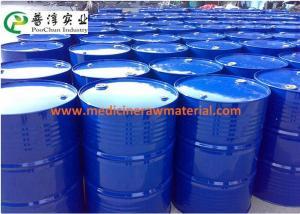China Phenyltrichlorosilane Silane Coupling Agent  For Hydrophobic Surface Treatment 98-13-5 on sale