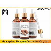 Hair Care Pure Essential Oils , Unrefined Moroccan Argan OilHeal Dry Scalps