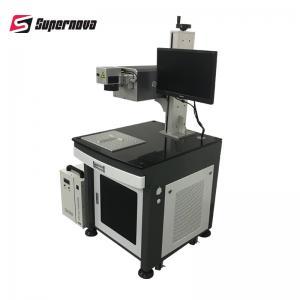 China 3W Micro SD Card Laser Engraving Equipment PEBD PVC PC FPC  DMU-3W on sale