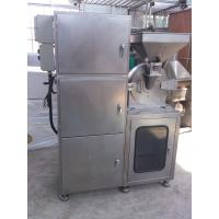 China 30kg/H - 300kg/H Capacity Universal Grinding Machine , Wheat Flour Grinding Machine on sale