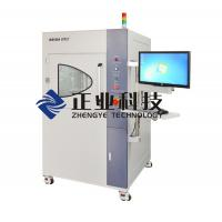 Electronic CNC Manual X-ray Inspection Machine / X-ray Inspection Equipment