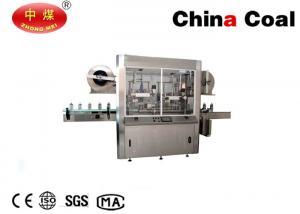 China 5KW自動二重ヘッド印機械は袖の分類機械を置きます on sale