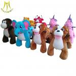 Hansel wholesale kids party animal toy electric animal robot ride