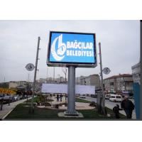 China Waterproof P25 Electronic Outdoor Full Color LED Display Billboard For Advertising , 9500Cd/㎡ on sale