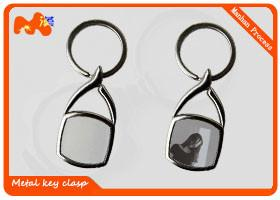 China High Strength Sublimation Keychain Blanks For Boyfriend Customized Size on sale
