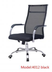 China Modern High Back Office Swivel Mesh Chair with Headrest and Adjustable Lumbar Support on sale