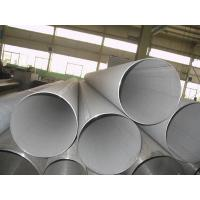 """1/8"""" - 12 Inch Steel Pipe Schedule 10 Seamless Mechanical Tubing For Energy"""