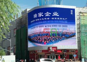 China Large Outdoor LED Advertising Screens For Shopping Mall , Digital P16 LED display on sale