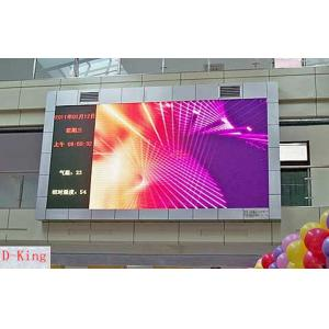 China Real Pixel P5 Stadium Led Display For TV Station Anti-Corrosion160 * 160mm on sale