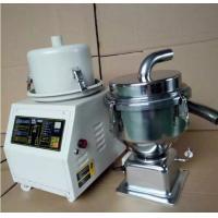 Durable Plastics Processing Machinery Vacuum Loaders For Plastic Pellets