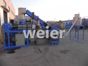China 37kw Waste PE Film Plastic Recycling Machine / Equipment , High Efficiency on sale