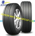 PCR tire, Car Tyre, Car Tire (185/65R15 195/55R16 205/60R16 225/60R16 215/45R17 etc) with DOT ECE REACH certificates
