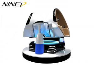 China Attractive Interactive 9D Egg VR Cinema , Blue & White 9D Cinema Simulator on sale