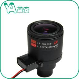China Wide Angle CCTV Zoom Lens Fixed Aperture -20℃- 80℃ Operating Temerature supplier