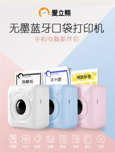 Quality USB Ports 58mm Mini Wireless Bluetooth Thermal Receipt Printer Support ESC/P0S for sale