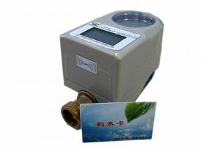 China Wireless Smart Water Meter Card Prepaid Water Meters RF Communication on sale
