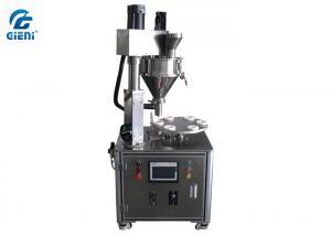 China Accurate Quantitative Loose Powder Filling Machine Screw Feeding Type on sale