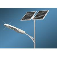 4200k 65w 12v Solar Powered LED Street Lights 7800lm Low Power Consumption Light Efficiency