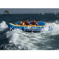 China PVC Material Crazy Towable UFO Inflatable Fly Fishing Boats Safe And Environment on sale
