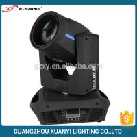Dmx512 , 6 In 1 Amber Moving Head Light 7 / 10 Channels For KTV Nightclub