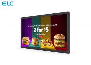 China OEM Industrial Healthcare Digital Signage 10 Point Capacitive Touch on sale