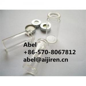 China Crimp vials gas chromatography vials GC vials laboratory glassware on sale