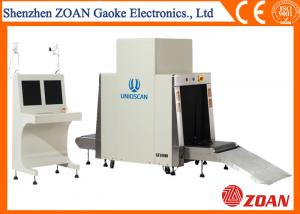 China Modern Metal Detector X Ray Machine , Airport Security Bag Scanners Long Life Span on sale