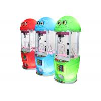 China Grab Doll Crane Claw Game Coin Operated Arcade Machines For 3 Player on sale