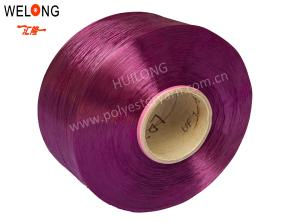 China colored full drawn yarn for embroidery lace on sale