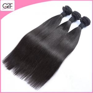 China Milky Way Straight Bundled Hair Best Brazilian Hair Weave for Your Loving Hair on sale