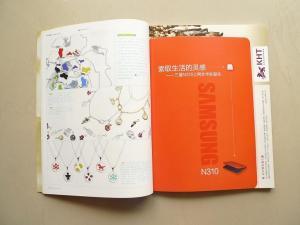 China Art Paper Magazine Printing Services , 157gsm Professional Magazine Offset Printing on sale