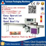 Hot sale full automatic good accuracy vegetable pillow packaging machine