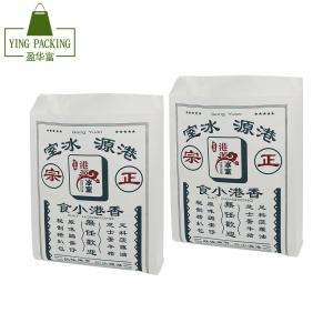 China China Manufaturer Food grade greaseproof pinch bottom bakery bag paper bag with custom logo on sale
