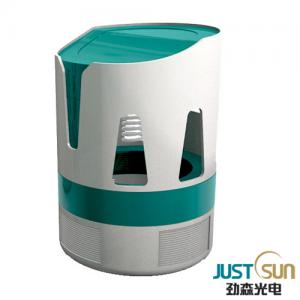 China UV lamp mosquito killer on sale