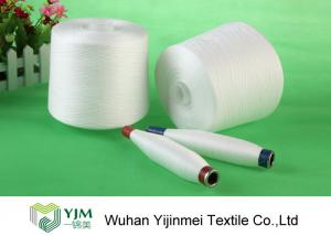 China 60s/3 Platic / Paper Core Z Twist Dyeable Ring Spun Polyester Yarn Raw White Knotless on sale