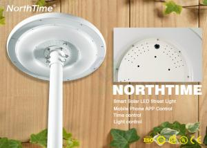 China Waterproof 20W LED Round Garden Solar Lights With Infrared Montion 2000 - 2100LM on sale