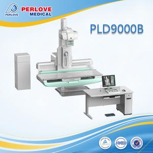 China Self-researched DRF X-ray machine PLD9000B multi function on sale