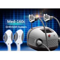 China IPL SHR SSR intense pulsed light treatment / RF beauty machine on sale