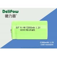 China Safety Low Temperature Rechargeable Batteries For Flashlight C2000 on sale