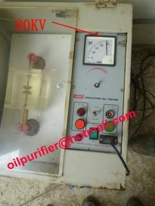 Vacuum Transformer Oil Purifier, Degassing Machine