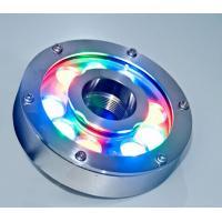 Multicolor LED Fountain Light Ring (JP94196)