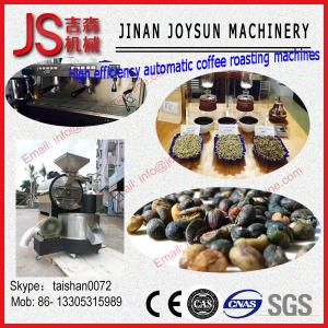 China 15kg Coffee Roasting Machine/15kg Industrial  Commercial Coffee  Roster on sale