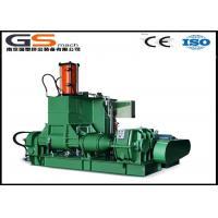 China 110L Mixer Rubber Kneader Machine For Plastic Granules Machine 220V/380V/440V on sale