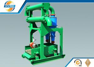 China Oilfield Solids Control Equipment ZCSQ Wellhead Desander For Oil / Gas Drilling on sale