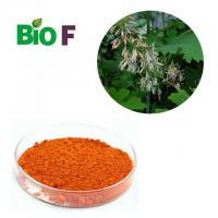 China 98% Sanguinarine Animal Feed Additive Macleaya Cordata Extract HALAL Certificate on sale
