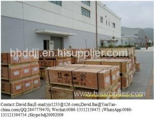 China copper foil for pcb copper foil for pcb on sale