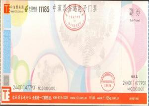 China Double Coated Anti Counterfeit Printing , Acrylic Adhesive Label Paper Offer Printing Design on sale